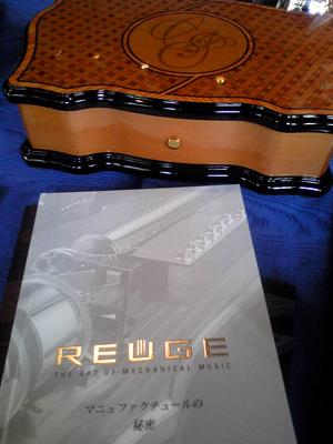 Rewge1