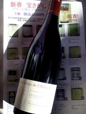 Wine0102