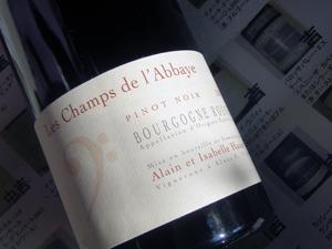Wine0103